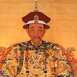 1644-1912: Qing