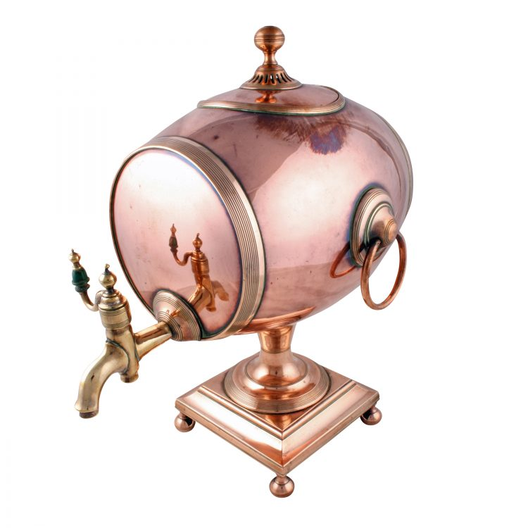 Copper And Brass Samovar